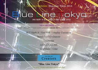 BLUE LINE TOKYO