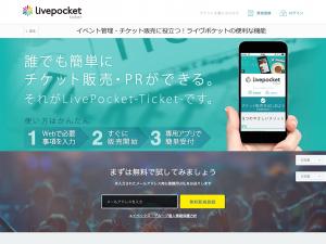 LivePocket